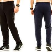 Мужские штаны 311 (2с