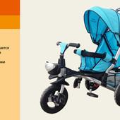 Велосипед 3-х колес TR20102 ГОЛ (1шт) складной козырек,надувные колеса 12'' и 10''