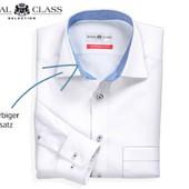 Рубашка белая Royall Class модель Modern Fit размер 42