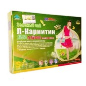 Green tea L-carnitine Зелёный Чай с L-карнитином - капсулы для похудения, 64 капс