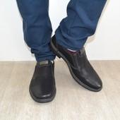 Туфли Т171