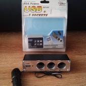 Автомобильный тройник в прикуриватель, разветвитель с USB входом 0096W