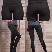 Фирменные качественные штаны / джегинсы / лосины в спортивном стиле - 2 размера - 42-46 и 48-52.