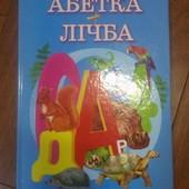 Азбука животных +цифры+счет - Абетка +лічба - 70 грн