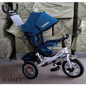 Велосипед детский трехколесный Turbo Trike 3113 Aj