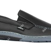 Туфли - мокасины для мужчин демисезонные (КМ-31чг)