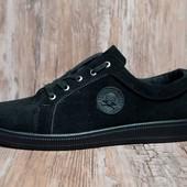 Стильные замшевые кроссовки - Львовская Фабрика (БМ-06ч)