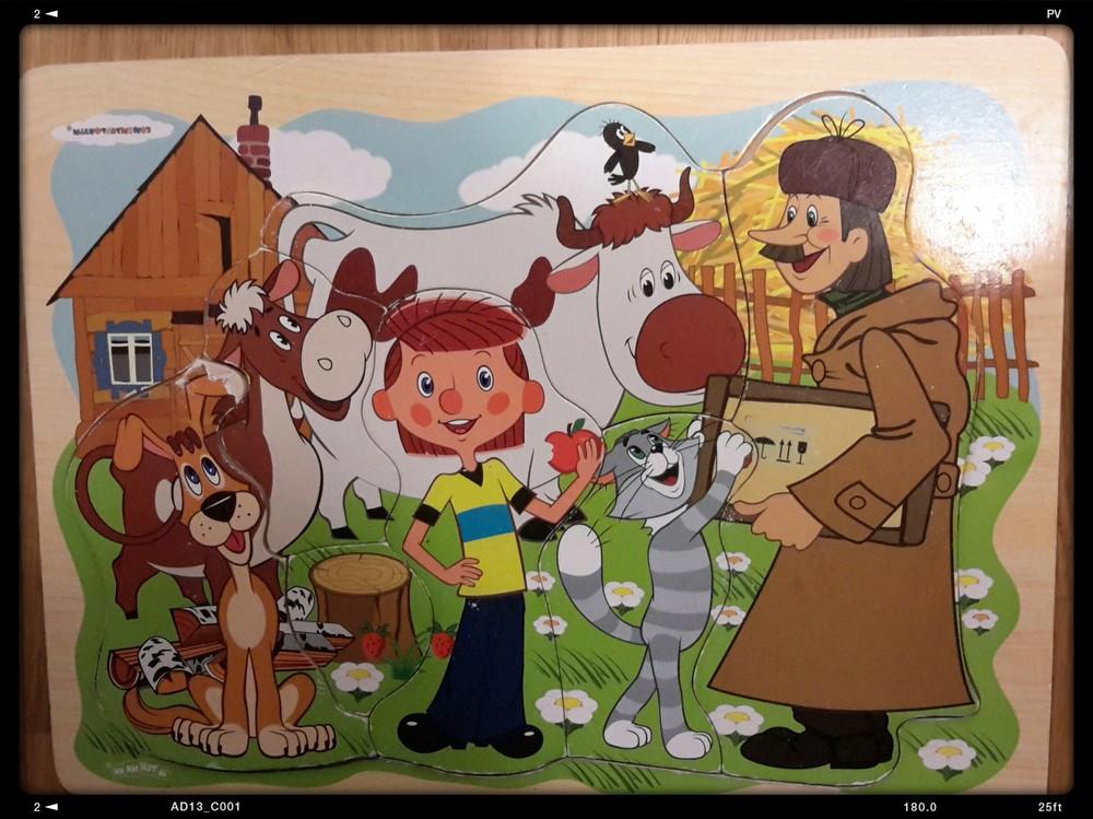 Цветные картинки из мультфильма простоквашино