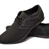 Классические мужские туфли на шнуровку - Нубук (БРм-01ч)