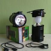 Светодиодный фонарь, фонарик, кемпинговая led лампа с солнечной панелью g-87