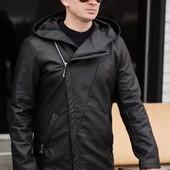 Мужская куртка 44-48р