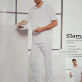 Белые мужские штаны размер XL 20-104 О