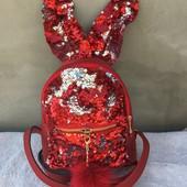 Красный  рюкзак для девочек с  паетками.