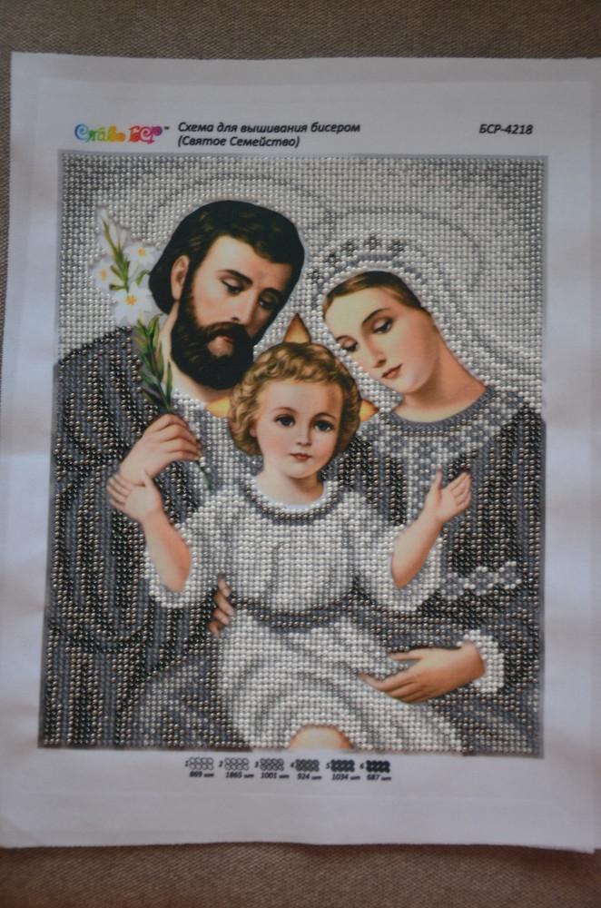 19043d74309 Ікона свята родина, цена 450 грн - купить Вышивка новые - Клумба