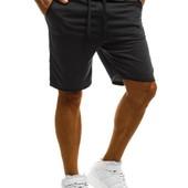 Мужские шорты топ качества