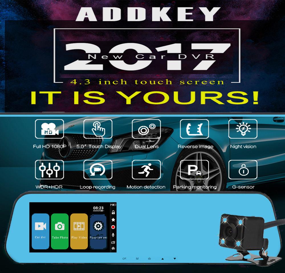 Зеркало Регистратор-Addkey(сенсор)Акция+ фото №1
