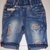 Стильные джинсовые шорты для мальчика(Польша) 2-6 лет