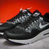 Кроссовки мужские Nike Air Max, р. 42-45, код kv-12543