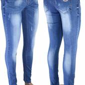 Женские джинсы. 25.26.28.30 размер.