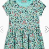 1-1/5 года Платье I Love Next