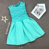 Красивое платье для принцесс 5 цветов