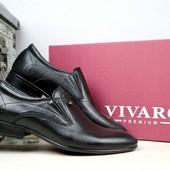 Мужские кожаные классические туфли, р 40-45 код gavk-10865