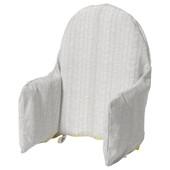 Поддерживающая подушка для кресла для кормления Klämmig, Клэммиг 203.730.89 Икеа Ikea