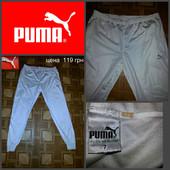 Спортивные штаны Puma, оригинал р. XXL