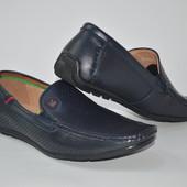 Летние мужские туфли, мокасины недорого