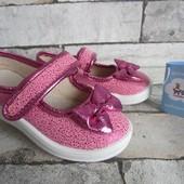 Текстильные розовые  тапочки Валди Алина 24-30 р