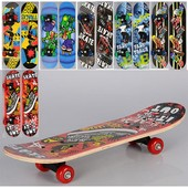 Скейт MS 0323-3