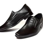 Классические туфли мужские производства Украина (БМ-03)