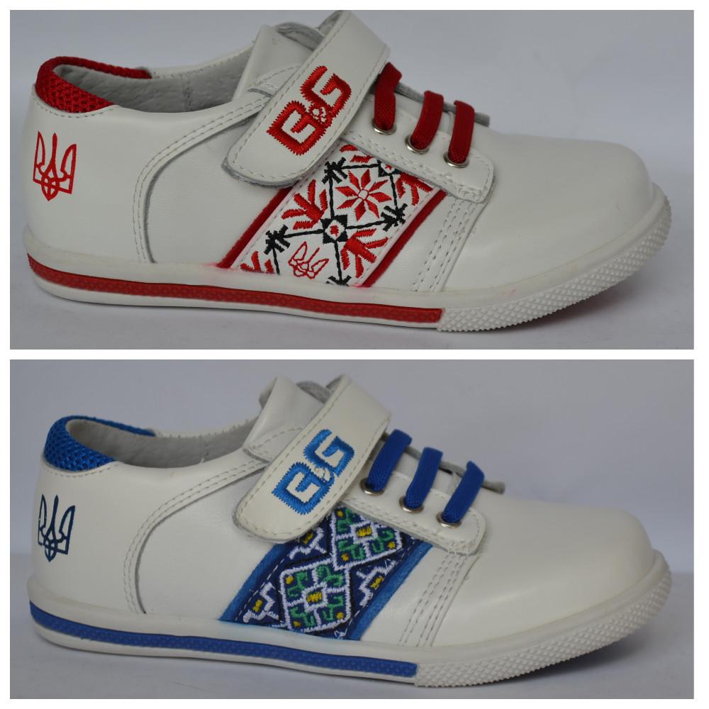 Кожаные кроссовки для детей тм b&g 27-32 фото №1