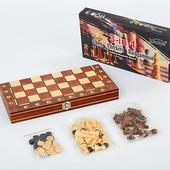 Настольная игра 3в1 шахматы + шашки + нарды 7701: дерево, размер доски 24х24см