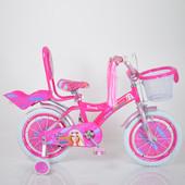 """Двухколесный велосипед """"Beauty-12″"""