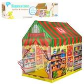 Палатка домик Магазин, Полиция и Пожарная станция
