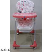 Детский стульчик для кормления M 3233 Бамби