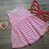 Платье в полоску YD (1,5-2 года)