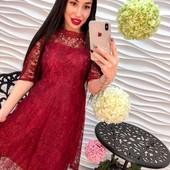 Элегантное приталенное платье из дорогого кружева