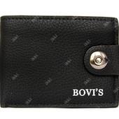 Небольшой компактный мужской кошелек (5401)