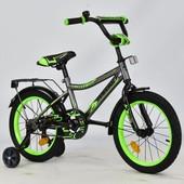 Велосипед 2-х колёсный R 1605 Maverick, без ручного тормоза, доп. колеса, в коробке