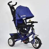 Велосипед 6588 - 1810 Best Trike темно-синий, колесо пена, переднее d 25см. задние d 20см