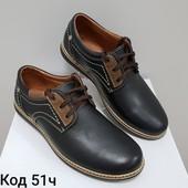 Повседневные мужские туфли из натур кожи №51