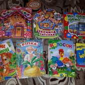 Картоные книжечки