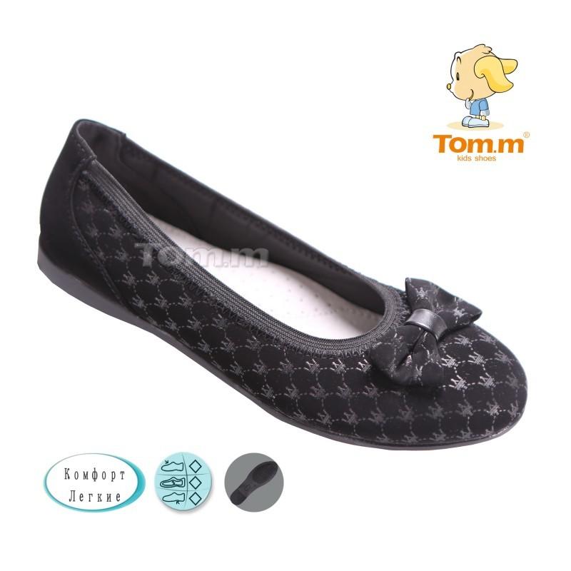 Низкая цена- супер качество!! стильные балетки туфли для девочки том.м фото №1