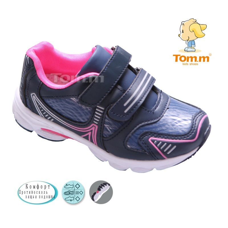 286bd3df9971 Низкая цена-супер качество!!! Красивые кроссовки для девочки Том.м