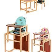 Детский стульчик для кормления трансформер 2в1 Vivast 001: размер 43х90х45см