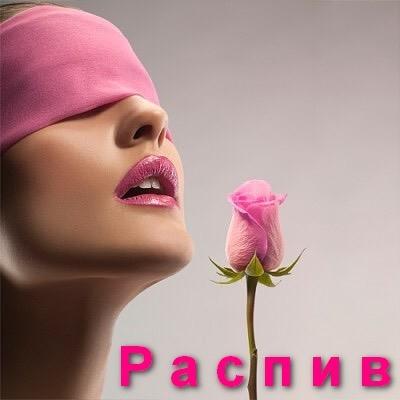 Распив нишевых брендов парфюмерии оригиналы огромный выбор отливанты фото №1