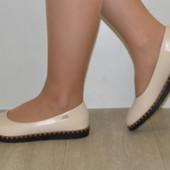 Бежевые комфортные туфли 36,41р  23.см,  25.8 см
