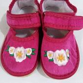Текстильные тапочки для девочки